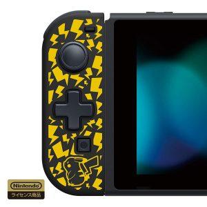 【任天堂ライセンス商品】携帯モード専用 十字コン(L) for Nintendo Switch ピカチュウ【Nintendo Switch対応】