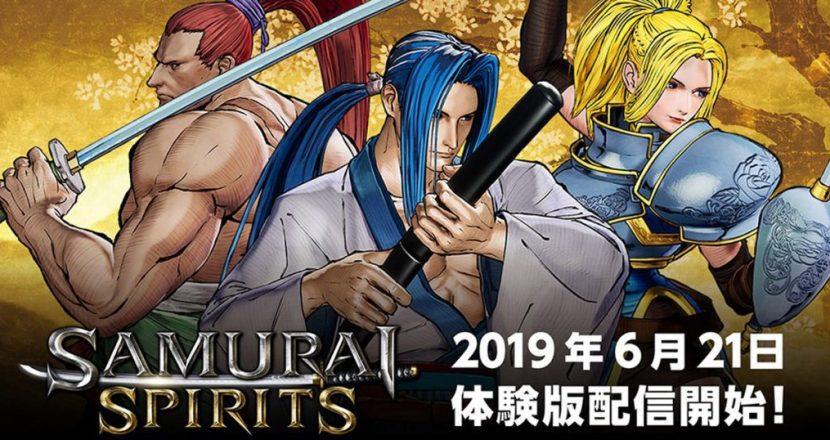 制限時間なし!キャラクターも追加された「SAMURAI SPIRITS」体験版がPS4で配信開始!