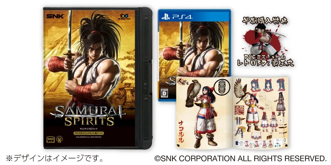 SAMURAI SPIRITS PS4 LIMITED PACK