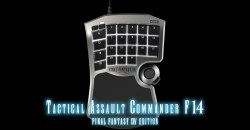 吉田直樹氏完全監修「TACTICAL ASSAULT COMMANDER F14 FINAL FANTASY XIV EDITION」の予約が開始
