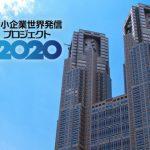 4209東京都主催「東京eスポーツフェスタ」の企画運営が「RAGE」に決定!競技タイトルも公開!