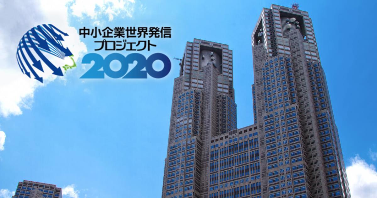東京都主催のeスポーツ大会は「賞金なし」と判明、更にその他条件多数