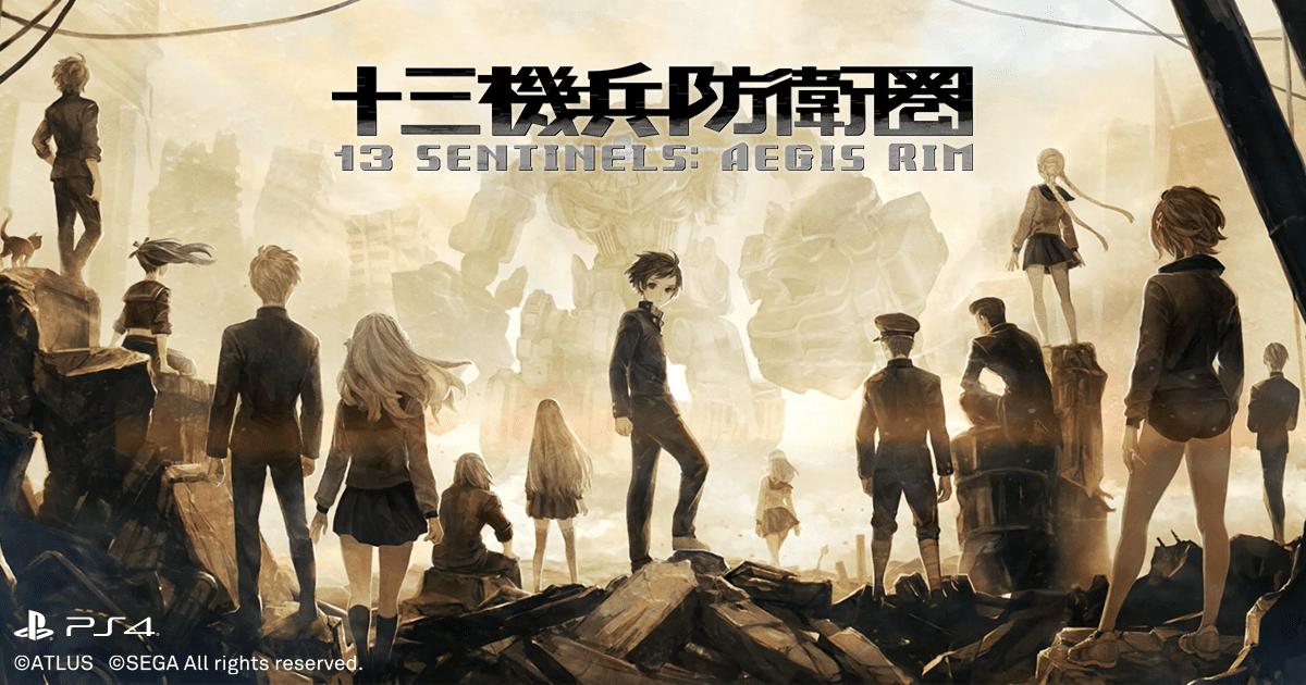 ATLUS × VANILLAWARE全新力作「十三機兵防衛圈」中文版於3月19日發售!