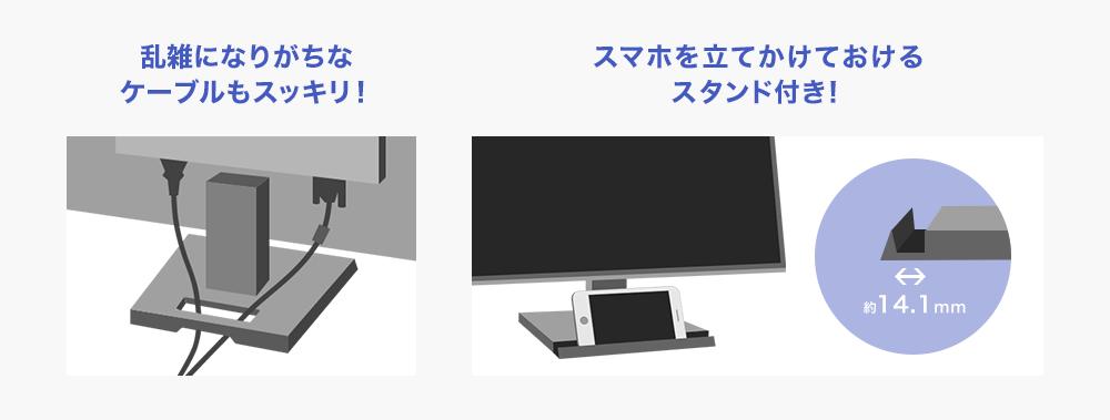LCD-GC271XB