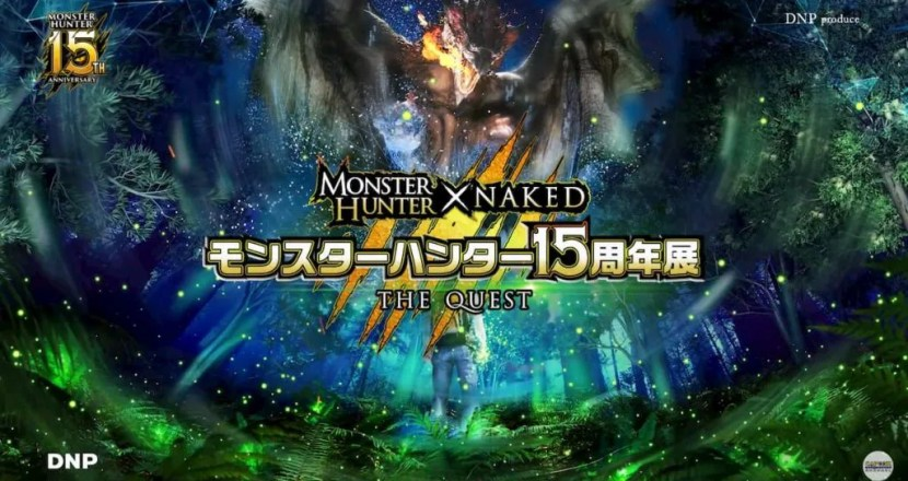 『DNP Produce MONSTER HUNTER × NAKED 「モンスターハンター15周年展」 - THE QUEST -』が10月から秋葉原で開催決定