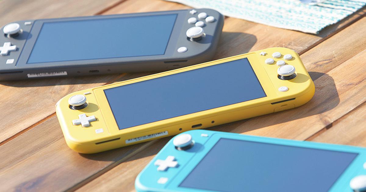 噂の廉価版モデル「Nintendo Switch Lite」が遂に発表!コントローラー一体型の携帯専用でTV出力はなし