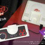 5015「PCエンジン mini」に収録タイトルが追加!「天外魔境II 卍MARU」「ワルキューレの伝説」など発表!全58タイトルに!