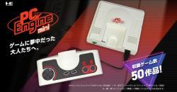 「PCエンジン mini」の発売日が決定!全収録タイトルも発表!