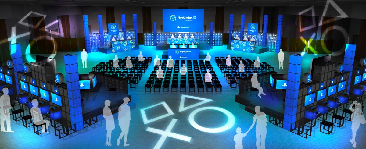 PlayStation®祭 TOKYO 2019