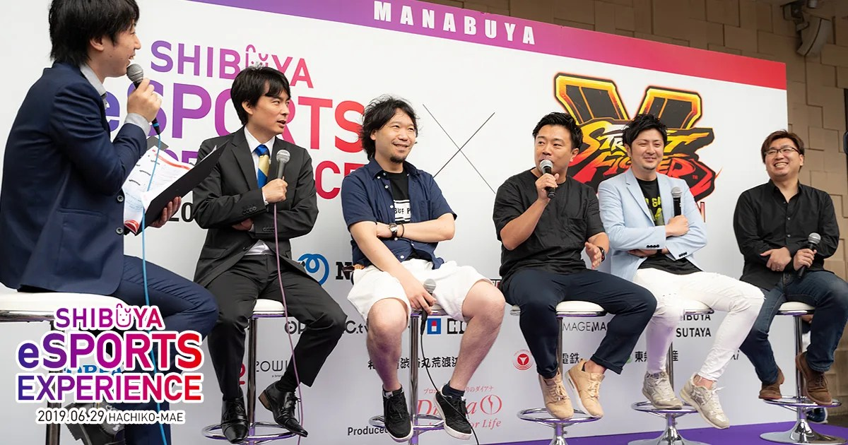 Event Report: SHIBUYA eSPORTS EXPERIENCE