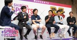 豪華ゲスト登場!渋谷ハチ公前で開催された「SHIBUYA eSPORTS EXPERIENCE」イベントレポート!