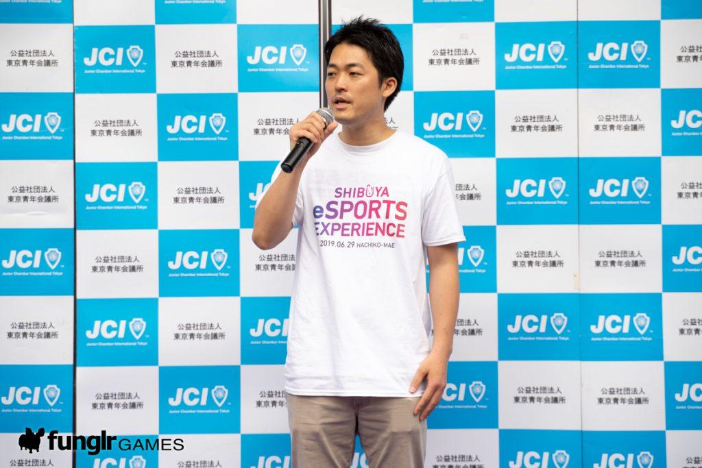 東京JC渋谷区委員会 鈴木大輔委員長