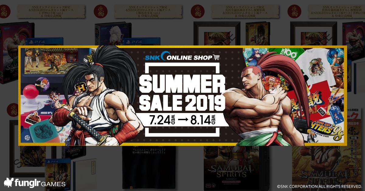 令和元年はサムスピの年か!?SNKオンラインショップで「SUMMER SALE 2019」を開催!