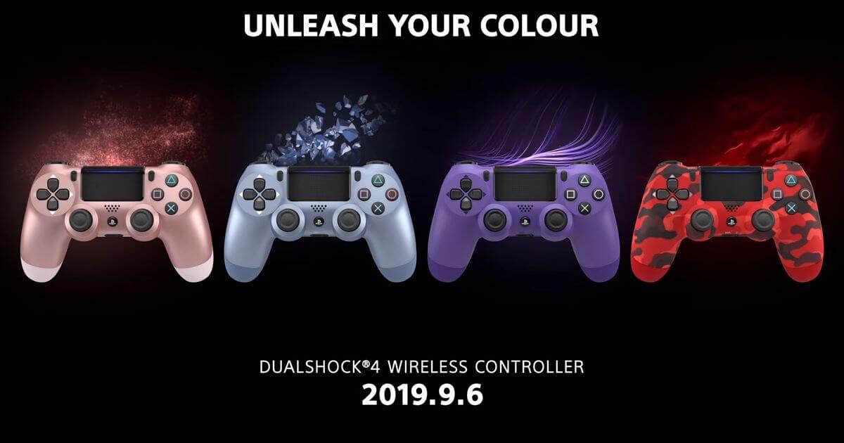 DUALSHOCK4に新カラー追加!数量限定で同色ヘッドセットも