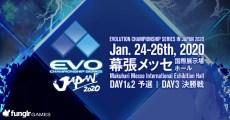 EVO Japan 2020開催決定!