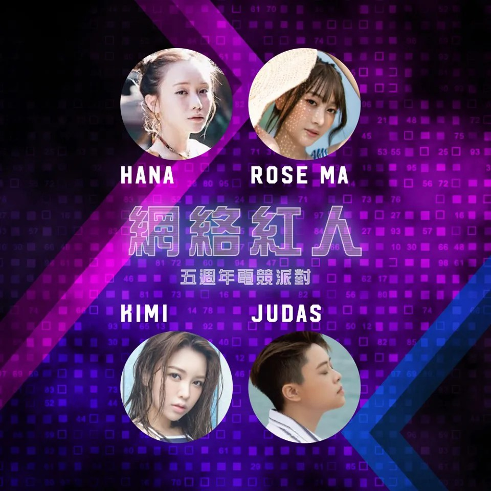 hkccf-2019