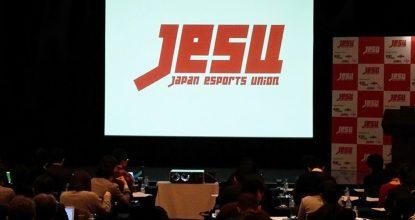 JeSUがIESF「第11回eスポーツワールドチャンピオンシップ」の日本代表決定戦をTGS2019で実施することを発表