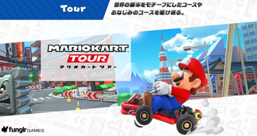 Mario Kart Tour set to be Released September 25th