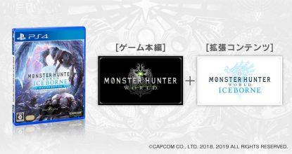 PS4本体・ゲーム本編・拡張コンテンツがセットに!「モンスターハンターワールド:アイスボーン マスターエディション  Starter Pack」が数量限定で9月6日発売!
