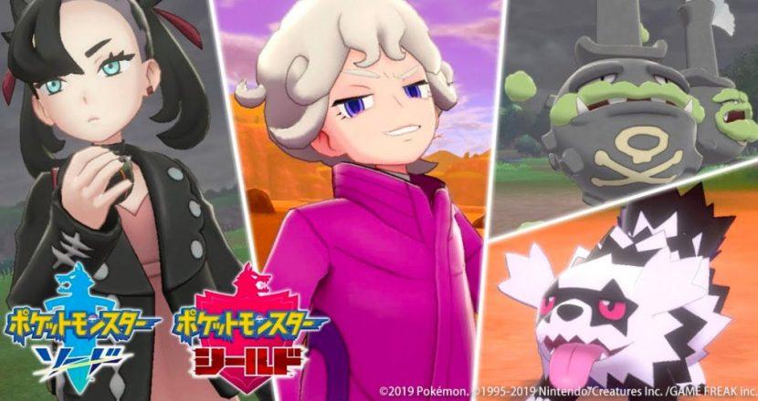 「ポケットモンスター ソード・シールド」新情報公開!新キャラクターや新ポケモンも