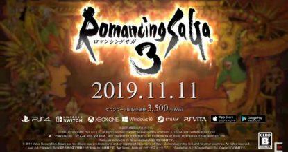 シリーズ最高傑作と名高い「ロマンシング サガ3 HDリマスター」の発売日が遂に決定!