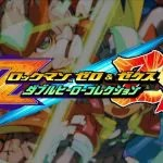 6807ロックマンXがスマホで復活!「ロックマンX DiVE」の日本リリース決定!事前登録も開始!