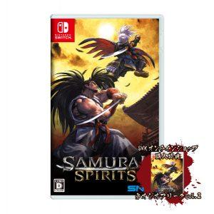 SAMURAI SPIRITS -Switch版【早期購入特典】サムライスピリッツ! 2がダウンロードできるコード同梱
