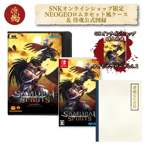 SAMURAI SPIRITS Nintendo Switch LIMITED PACK