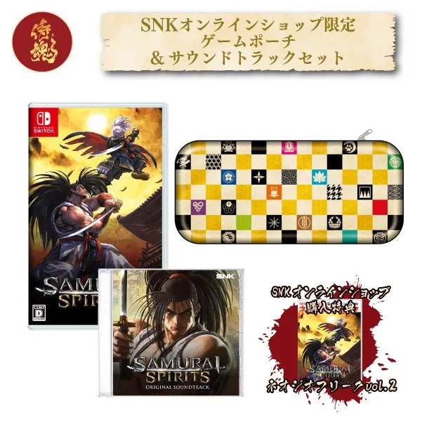 SAMURAI SPIRITS Nintendo Switch SOUND TRACK & ゲームポーチ SET