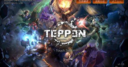 CAPCOM × GungHoのTCG「TEPPEN」が日本でも配信スタート!