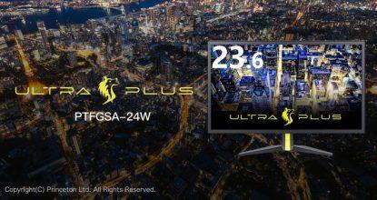 23.6型/144Hz/FreeSync対応のゲーミングモニター「PTFGSA-24W」プリンストンから発売