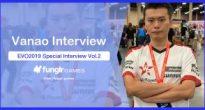 ヴァナヲ選手( @ElekingVanao )インタビュー!EVO2019で選手に聞いてみたシリーズVol.2