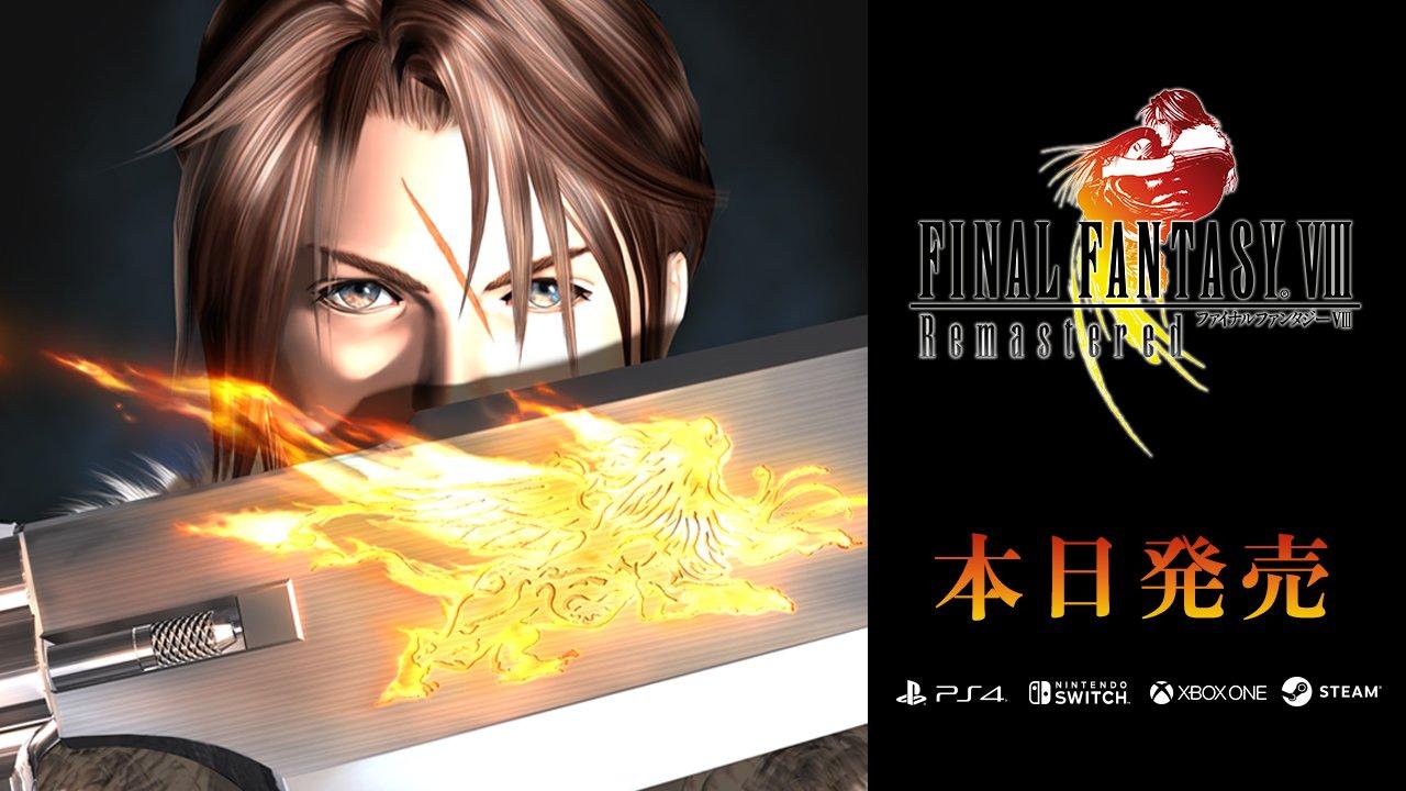 本日発売の「FINAL FANTASY VIII Remastered」のうちわを調布の花火大会で無料配布!
