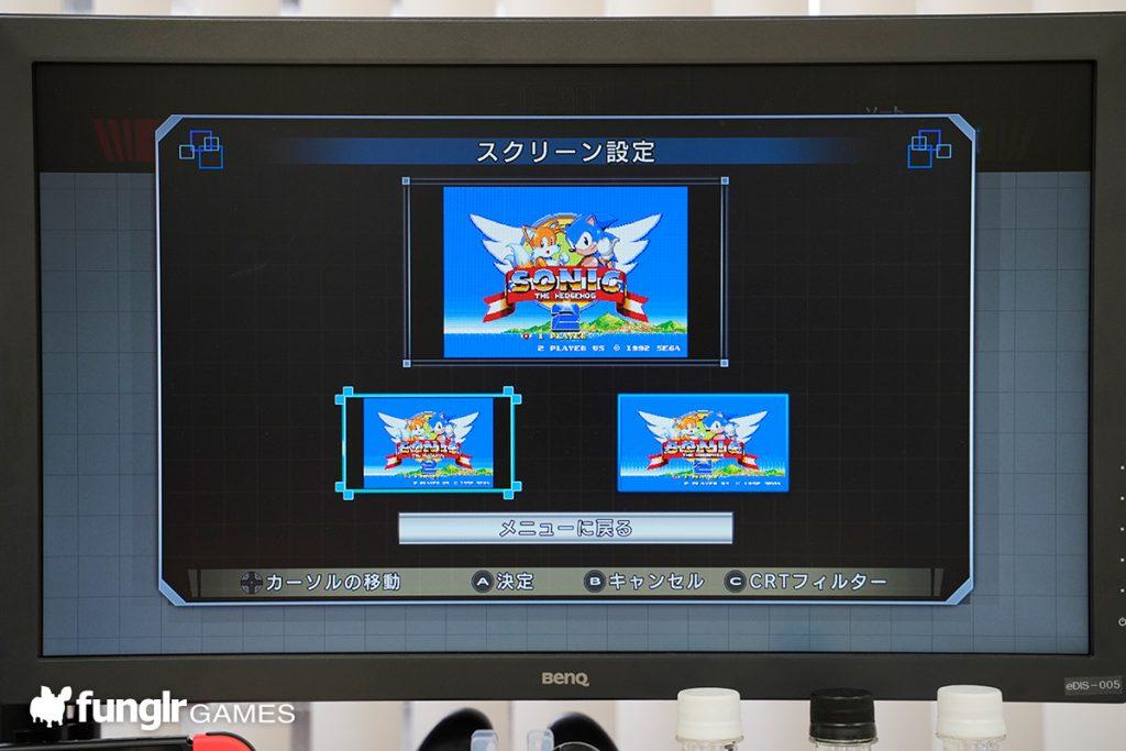 Mega Drive Mini Settings