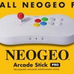 7772SNKの「NEOGEO Arcade Stick Pro」の発売時期と価格が発表!9月26日予約開始!本体価格は13,900円