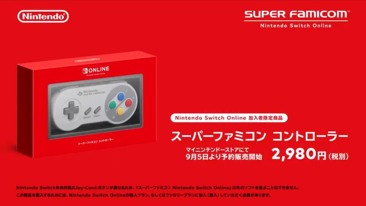 「SUPER FAMICOM Nintendo Switch Online」専用のスーパーファミコンコントローラー