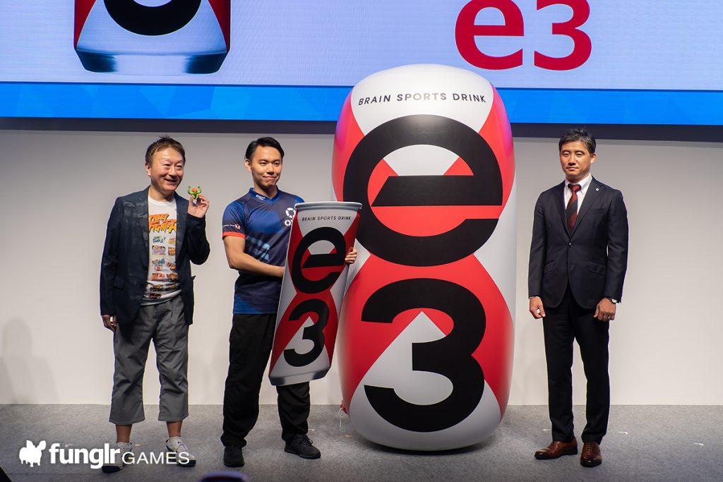 エナジードリンク「e3」発表
