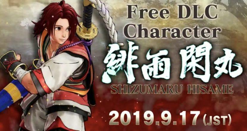 サムライスピリッツ無料DLCキャラクター「緋雨閑丸」の配信日決定!