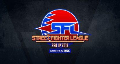 RAGEがストVのチーム戦「ストリートファイターリーグ: Pro-JP operated by RAGE」の運営を担当すると発表