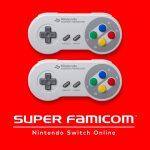7166「ファミリーコンピュータ&スーパーファミコン Nintendo Switch Online」に4本の追加タイトル!スーパーデラックスがくる!