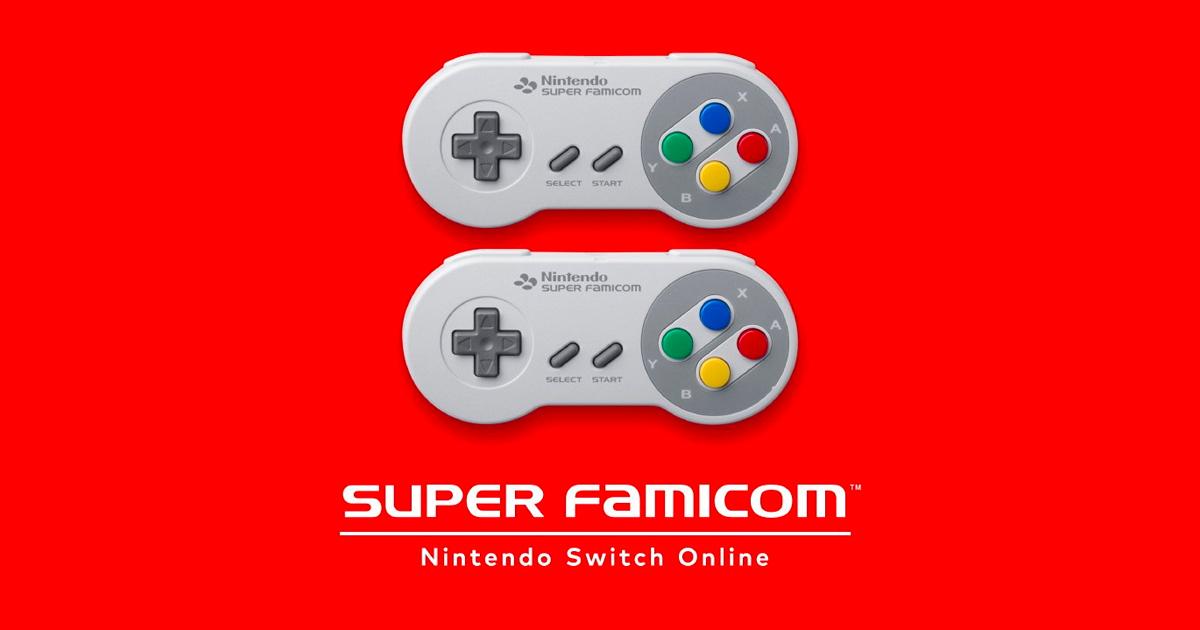 昭和&平成生まれ歓喜!令和元年にSwitch専用の「スーパーファミコン コントローラー」が発売開始!