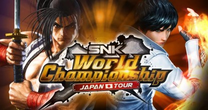 決勝大会への参加権をかけて激戦が繰り広げられる「SNK WORLD CHAMPIONSHIP JAPAN TOUR」開催!