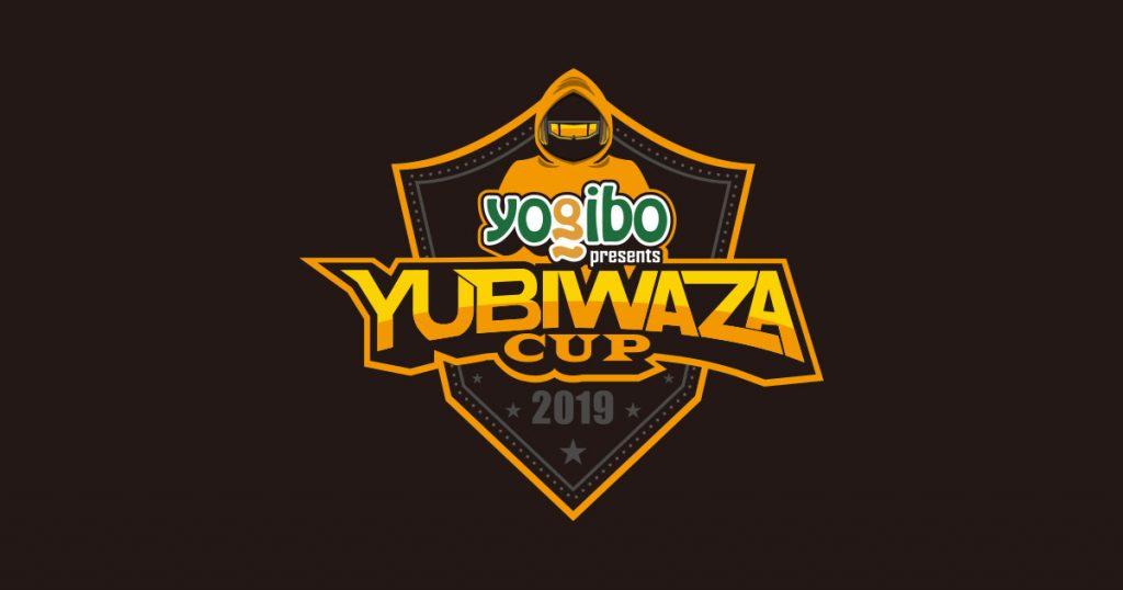 YUBIWAZA CUP