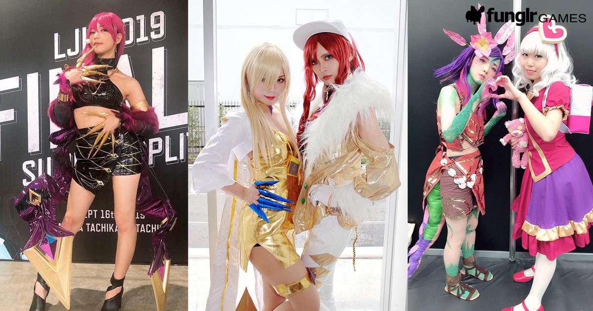 【Cosplayer編】日本英雄聯盟大賽 LJL 2019 Summer Split Finals!