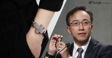 Acer子公司酷碁攜手教宗全球祈禱網絡推出「智慧玫瑰念珠」
