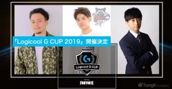 「Logicool G CUP 2019」開催決定!上位入賞者には北米ブートキャンプツアーも!