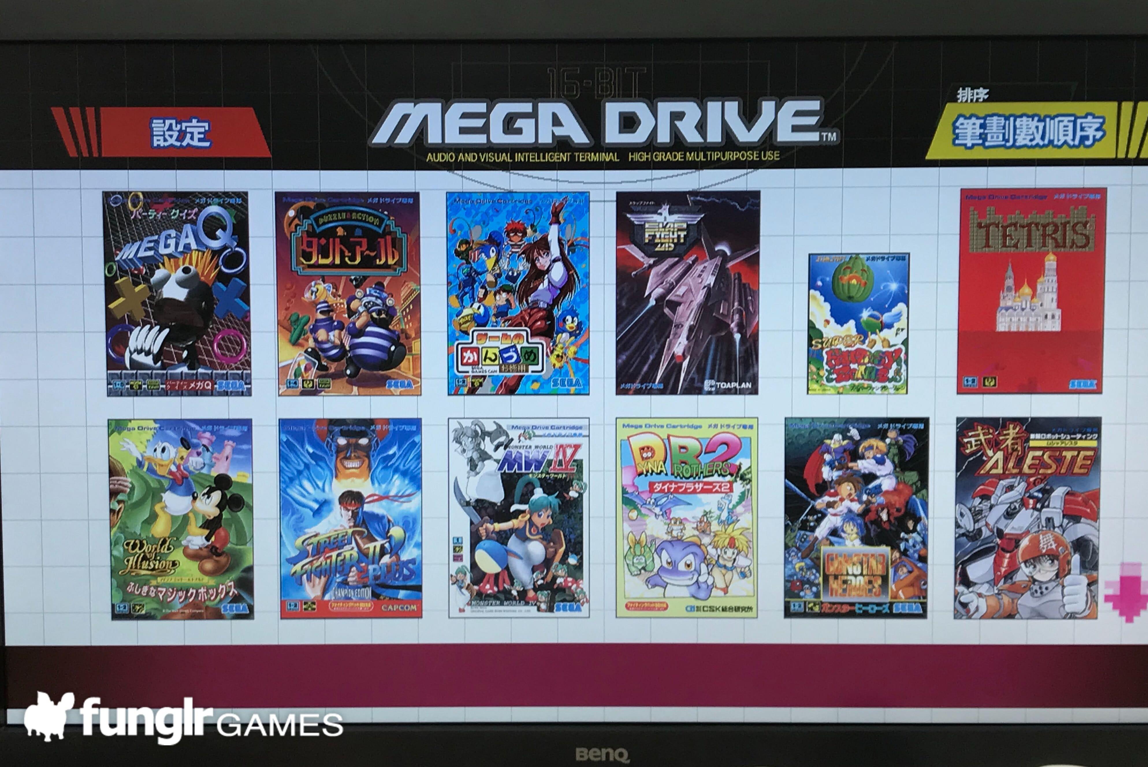 Mega Drive mini 排序