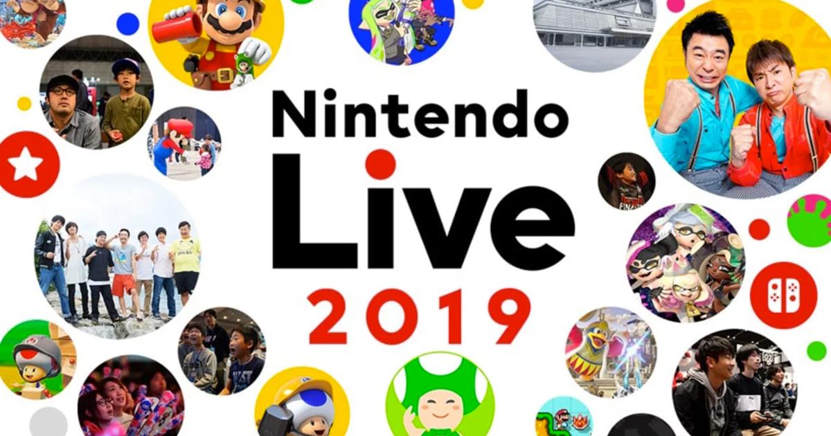 「Nintendo Live 2019」台風19号の進路次第で中止を検討