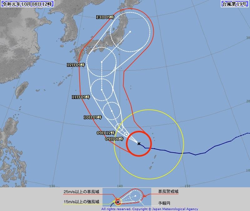 台風19号 進路予想(10月8日12時現在)