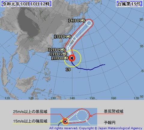 台風19号 進路予想(10月10日12時現在)